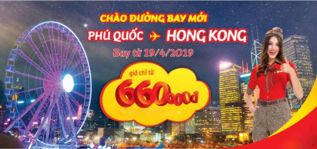 tu-19-4-2019-vietjet-air-chinh-thuc-mo-duong-bay-phu-quoc-hong-kong-20-2-2019-2