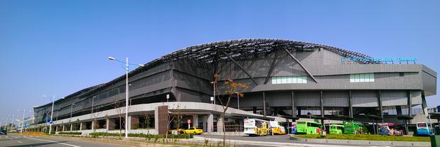 toàn cảnh sân bay quốc tế ở Đài Trung