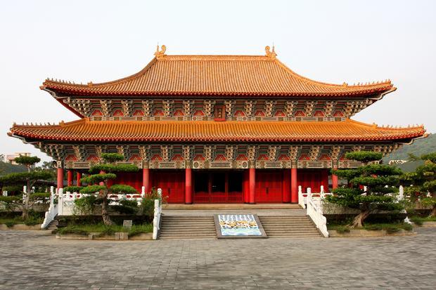 Vé máy bay giá rẻ đi Đài Nam Vietjet