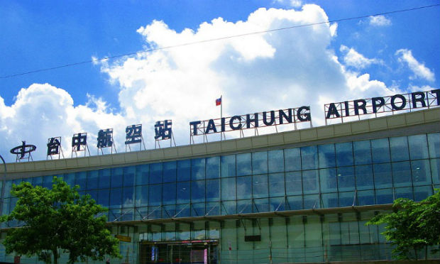 Đi từ sân bay Đài Trung về trung tâm