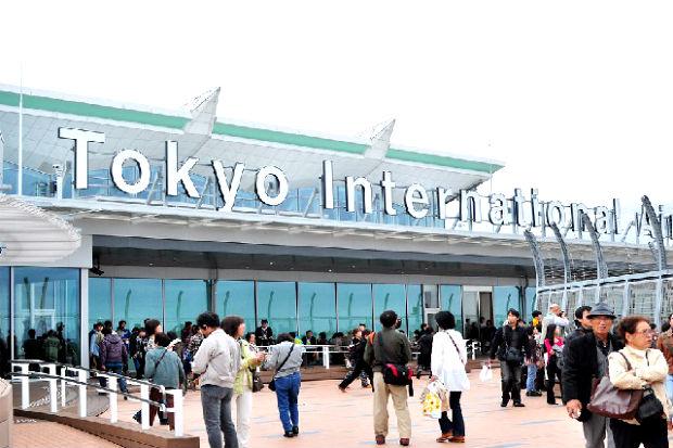cac-san-bay-o-tokyo-nhat-ban-1132020-5